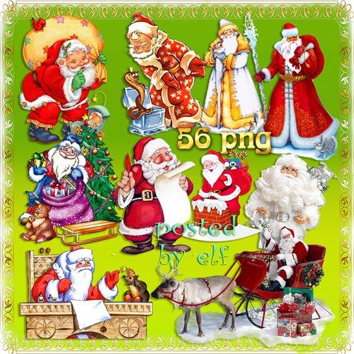 Клипарт в PNG - Спешит на ёлку Дед Мороз