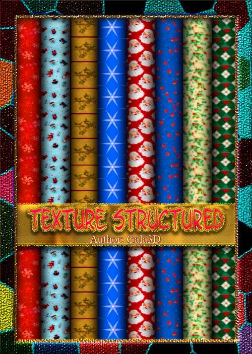 Структурированная текстура
