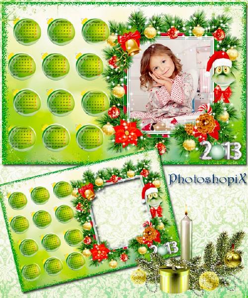 Календарь-рамка на 2013 год – Встречаем год Змеи