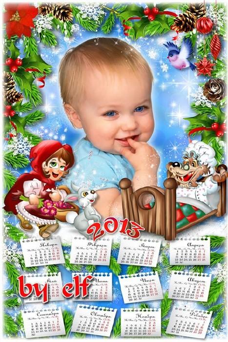 Детская новогодняя рамка-календарь - Красная Шапочка и серый волк