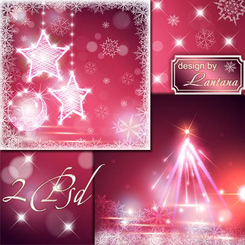 PSD исходники - Новогодняя история 17