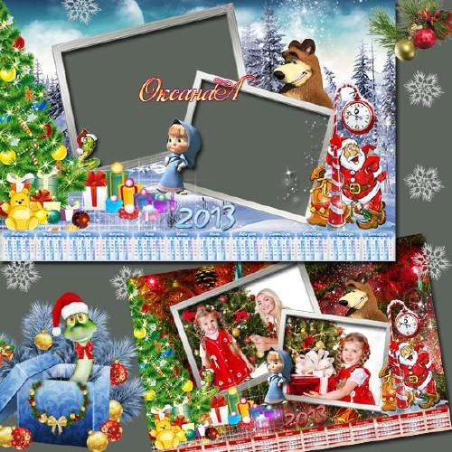 Новогодние рамки-календари на 2013 год с Машей и медведем – Ну ничего себе  ...