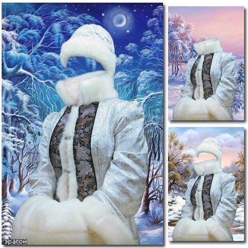 Новогодний шаблон для фотошопа – Снегурочка в зимнем лесу