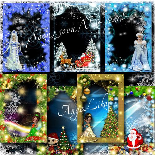 Сборник праздничных фоторамок для детей - Скоро, скоро Новый год, скоро Дед ...