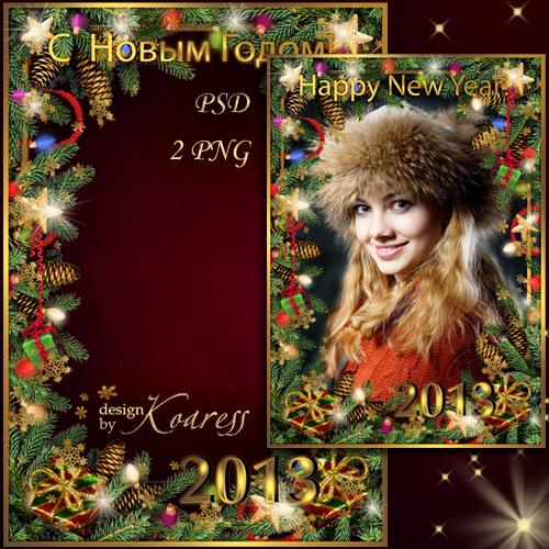 Поздравительная новогодняя рамка для фотошопа - Пестрые гирлянды на зеленой ...