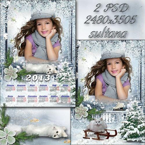 Зимняя рамка для фото и календарь на 2013 год - Сколько снега намело, все в ...