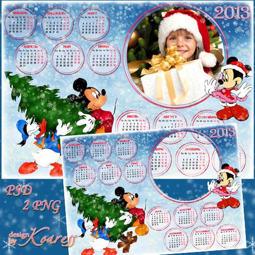 Детский календарь с рамкой для фотошопа на 2013 год - Новогодние праздники  ...