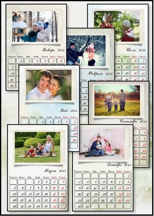 Классический перекидной календарь на 2013 год - Кусочки счастья и моменты р ...