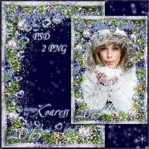 Новогодняя рамка для фото - Метель под Новый год