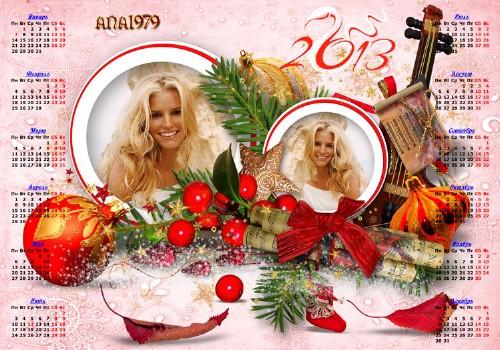 Календарь на 2013 год - Happy New Year