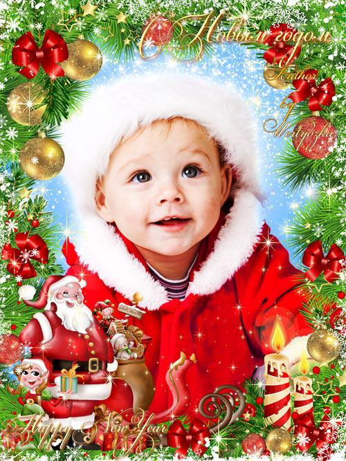 Новогодняя рамка для фотошопа - Только тем, кто сказке доверяет Новый год у ...