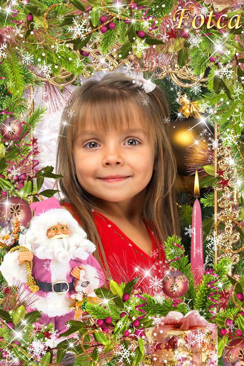 Новогодняя рамка для фото - Такой чудесный, светлый праздник