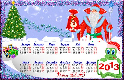 Новогодний календарь с Дедом Морозом и змейкой