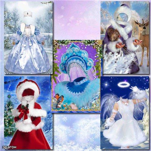 Большая коллекция детских шаблонов для фотошопа – Юные Снегурочки