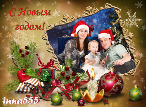 Праздничная рамка с хвоей, елочными игрушками и свечой - С Новым годом