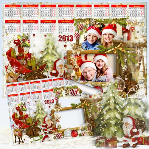 Календарь на 2013 год - Чтоб Новый год был сладкой сказкой