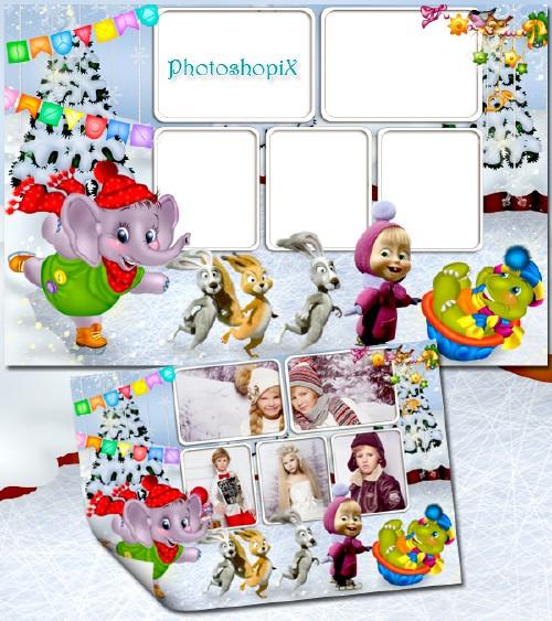Детская зимняя рамочка на 5 фотографий – Маша приглашает всех на каток