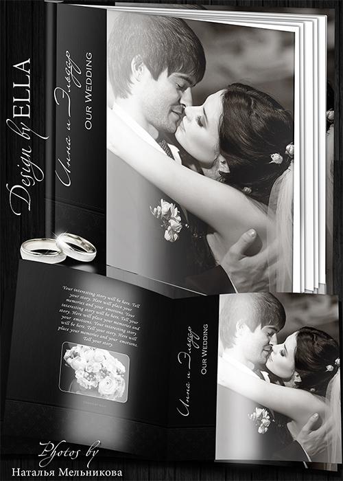 Элегантная классическая фотокнига-Black and white