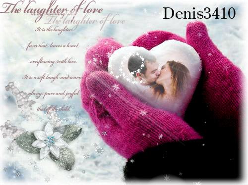 Новогодняя рамка для фото - На языке любви