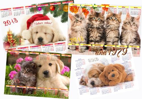 Сборник  календарей для фотошопа - Мои любимые животные