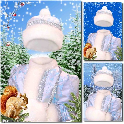 Новогодний шаблон для девочек – Снегурочка с белочкой