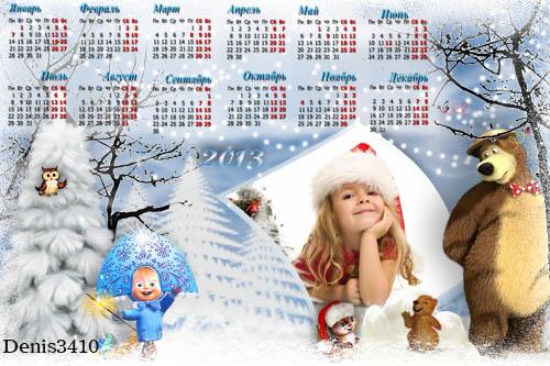 Детский календарь на 2013 год с рамочкой для фото - Маша и Медведь в заснеж ...