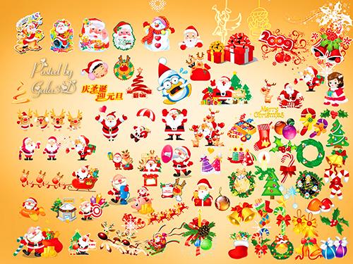 Рождественская коллекция элементов PSD
