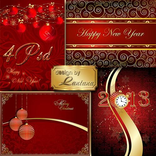 PSD исходники - Новогодняя история 20