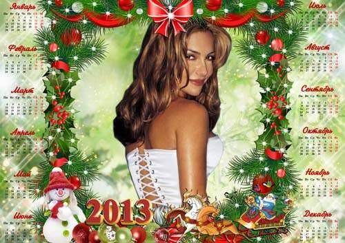Рамка-календарь на Новый год - Пусть удача улыбнется всем