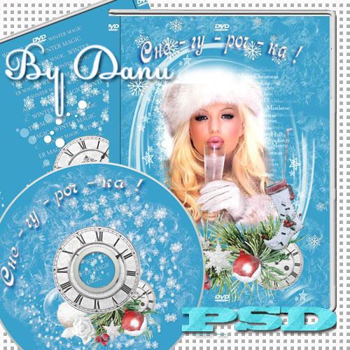 Зимний набор для DVD -  Звон бокалов