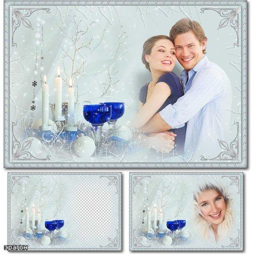 Новогодняя рамка в романтическом стиле – Со свечами