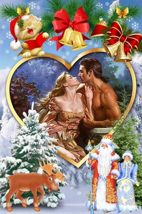 Новогодняя романтическая рамочка к Новому году
