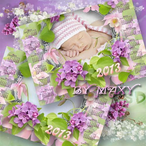 Календарь 2013 с фото - Просто сирень