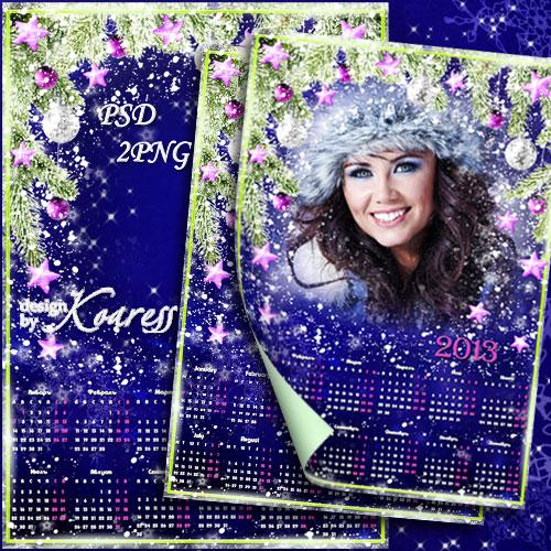Новогодний календарь на 2013 год для фотошопа с рамкой для фото - Снегопад  ...