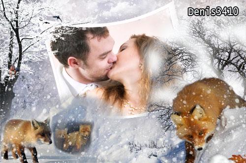 Новогодняя рамочка для влюбленных - Зимний поцелуй