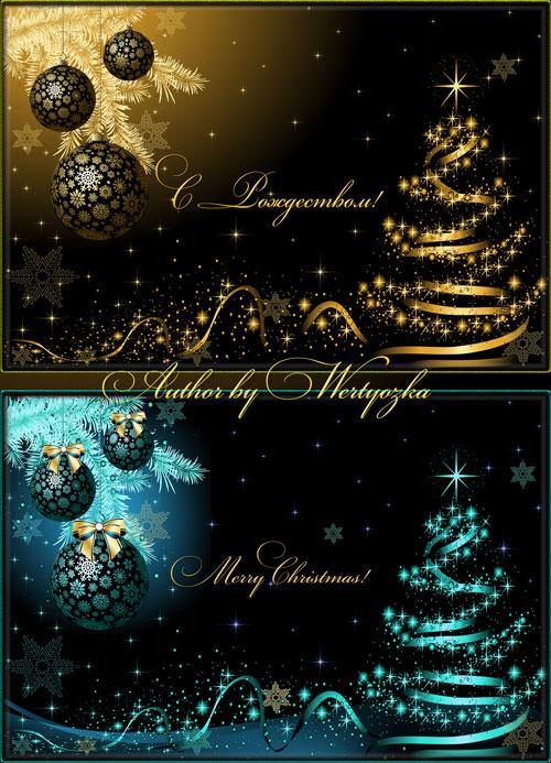 PSD Исходники - Новогодние елки в сиянии тысячи звезд