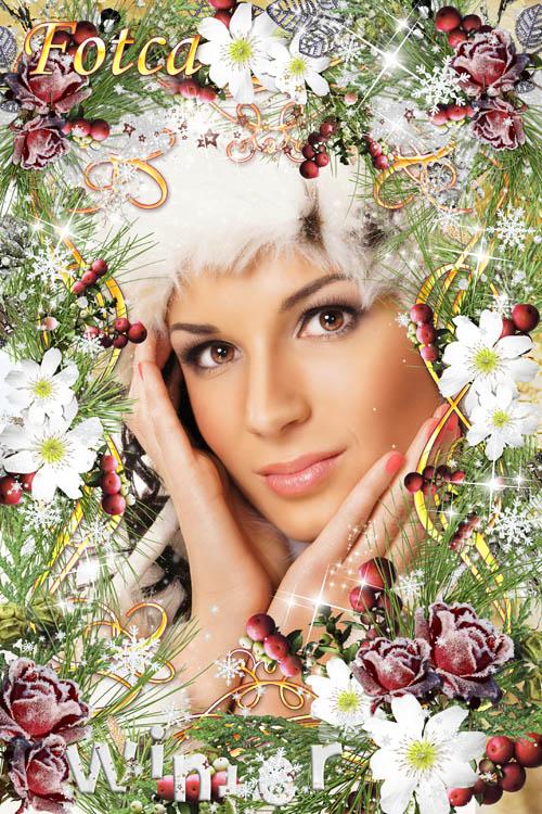 Новогодняя рамка для фото - С белоснежным годом новым