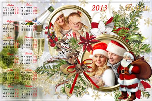 Новогодний календарь на 2013 год - Замер мир в преддверье чуда