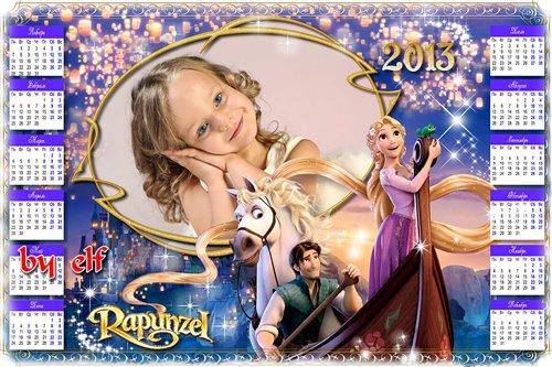 Детский календарь-рамка на 2013 год - Рапунцель