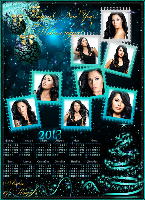 Календарь рамка 2013 - Бирюзовое сияние новогодней елки