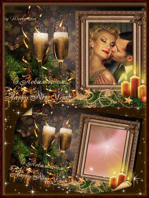 Новогодняя рамка для фотошопа - Новый год встречаем с шампанским