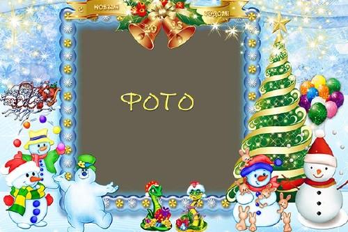 Новогодняя рамка  - Танец снеговиков