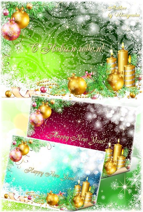 PSD Исходник -  Новогодние свечи и золотые украшения