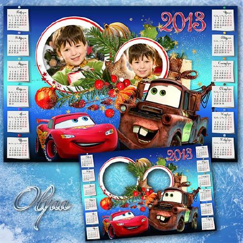 Новогодний календарь 2013 с тачками