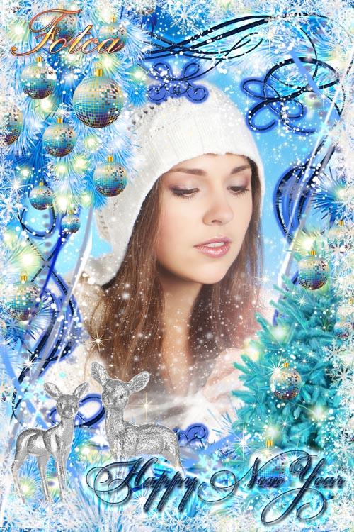 Новогодняя рамка для фото - Хоровод водили девочки-снежинки