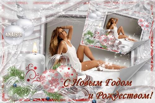 Рамка для фотошопа - C Новым Годом и Рождеством