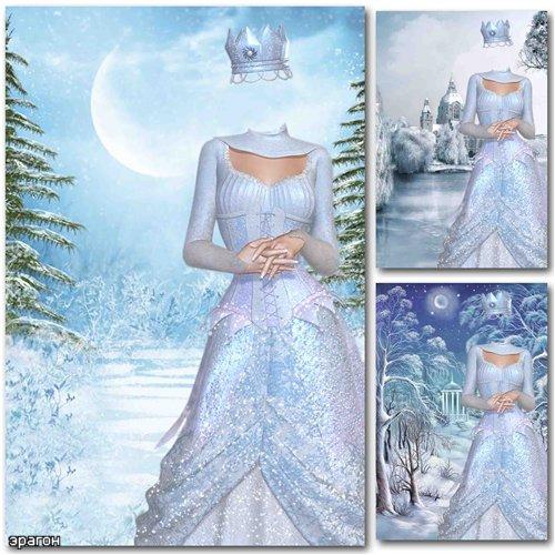 Зимний шаблон для фото – Снежная королева