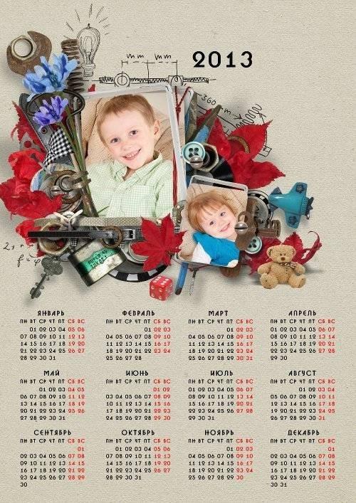 Календарь на 2013 год - Стильный мальчик
