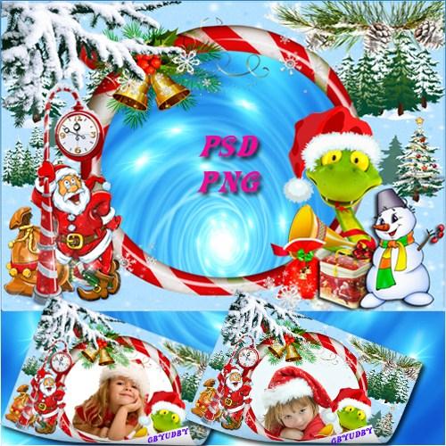 Фоторамка детская - Чудеса под Новый год