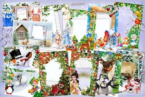 Сборник детских рамок - Здравствуй Новый год